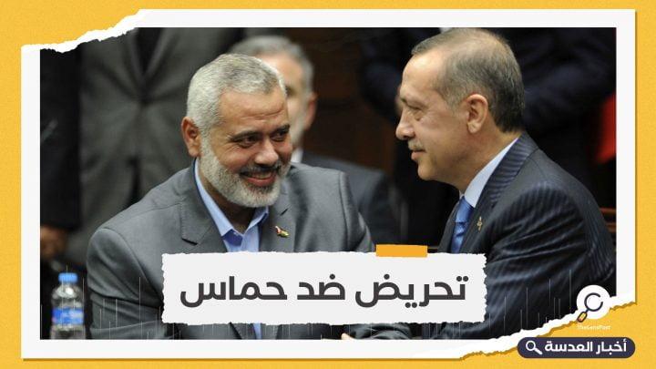 حماس تنفي مزاعم توتر العلاقات بينها وبين تركيا