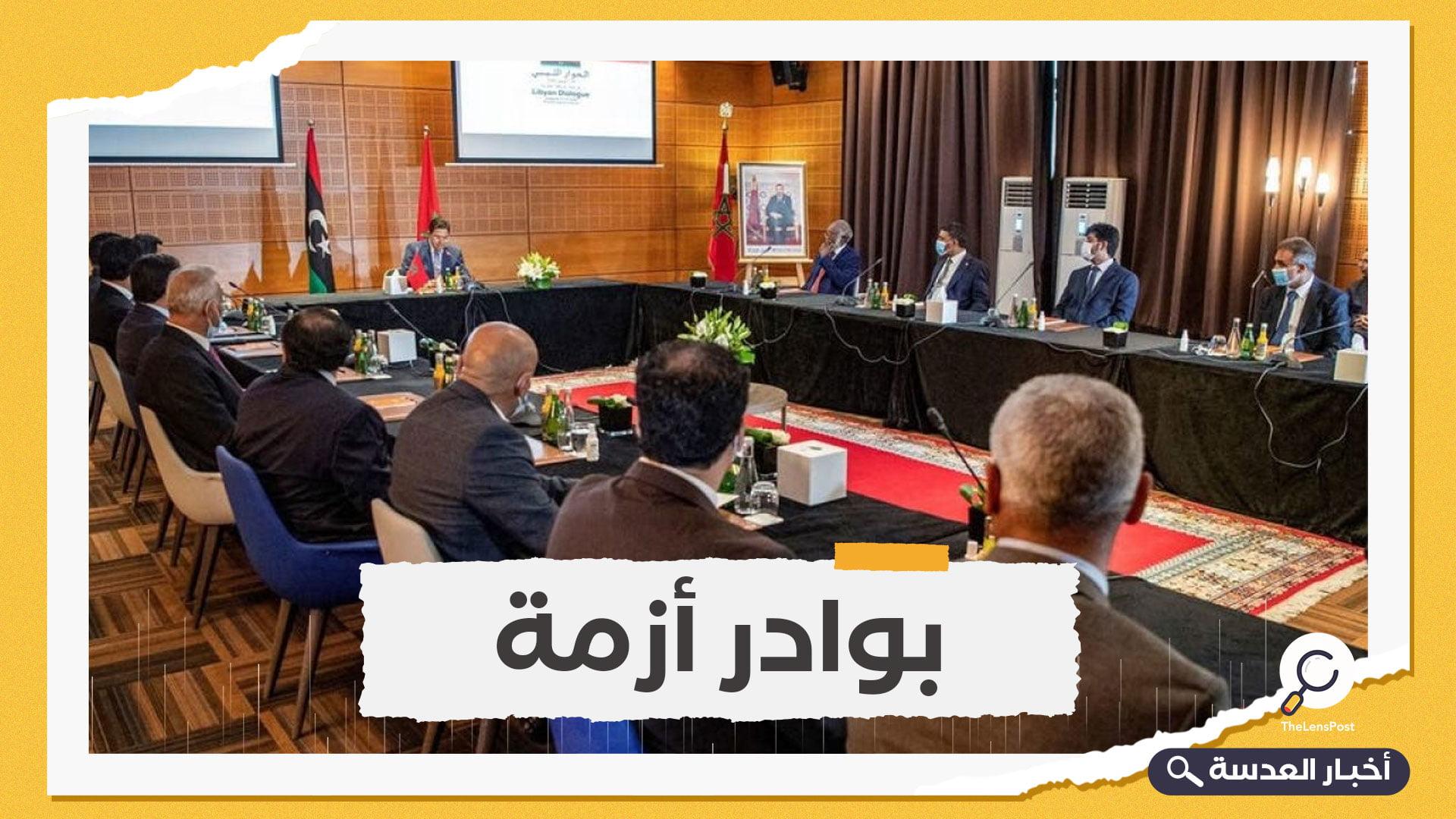 21 نائباً ليبياً يرفضون مخرجات حوار بوزنيقة