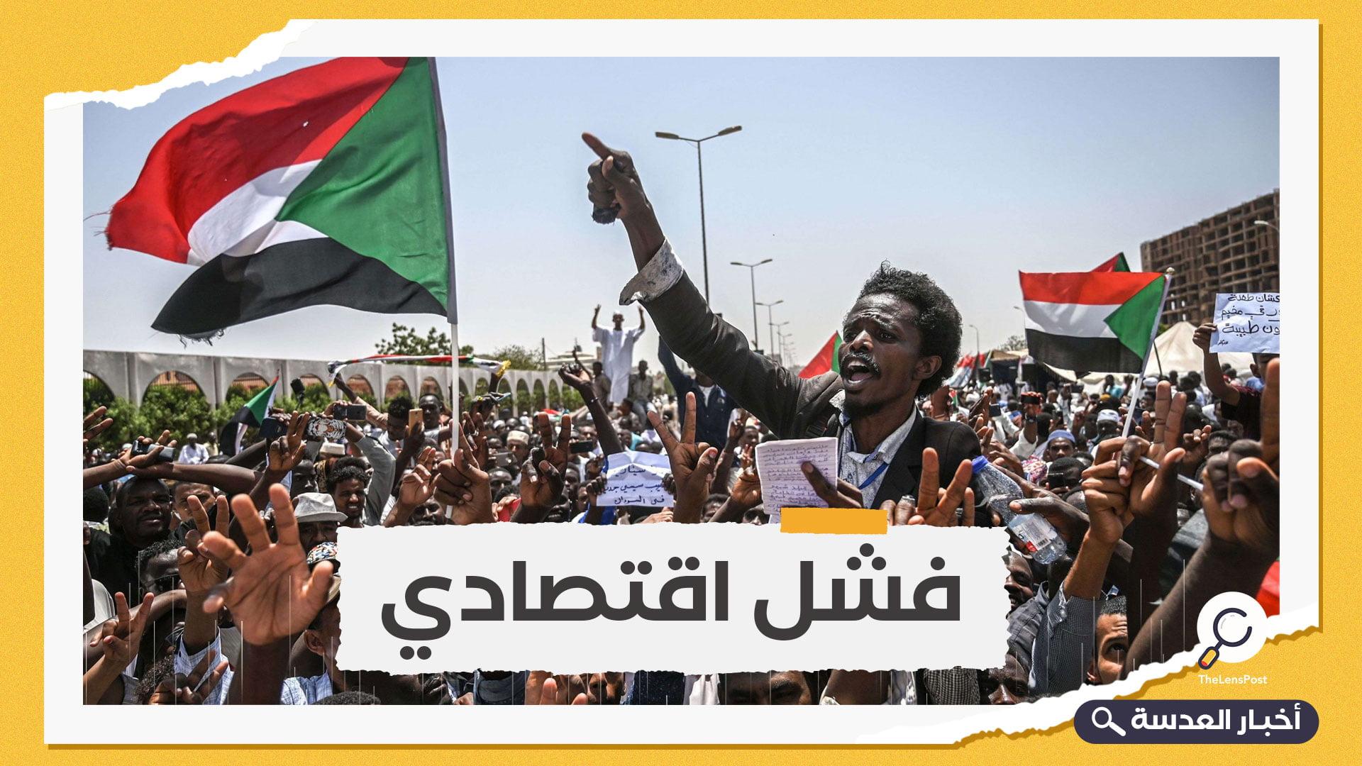 الاحتجاجات تتصاعد في الخرطوم بسبب فشل حكومة حمدوك
