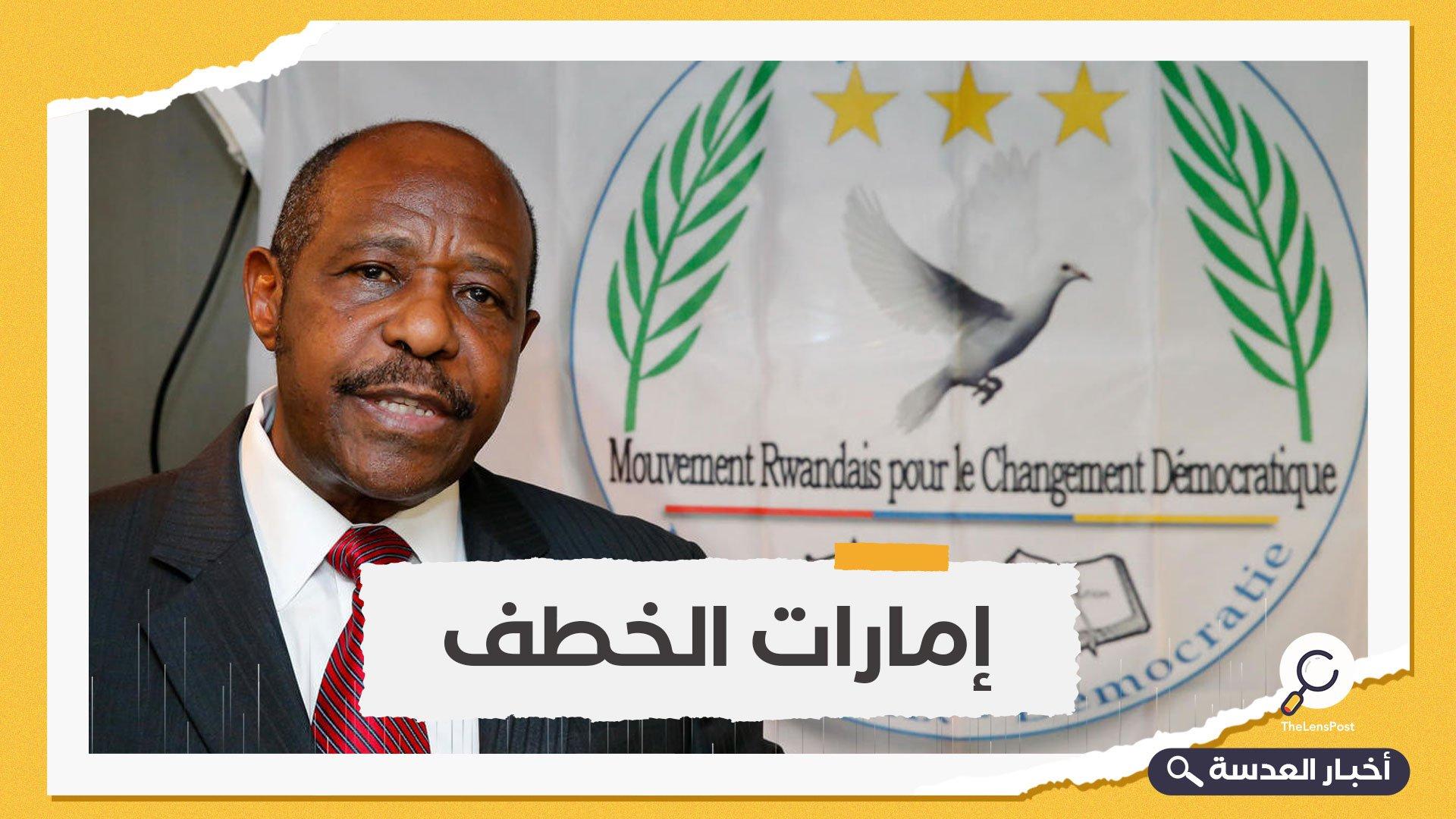 الإمارات تتورط في خطف معارض رواندي من داخل أراضيها