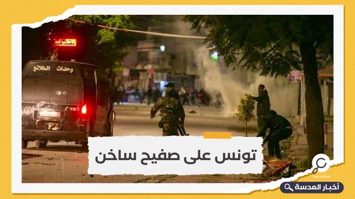 !بالصور.. احتجاجات متواصلة في تونس دون مطالب واضحة