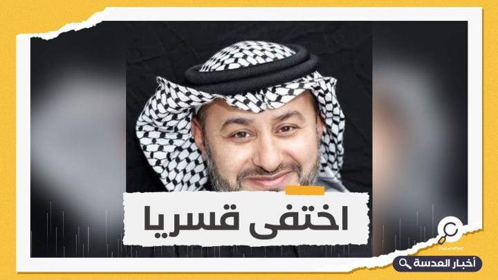 تكميم أفواه.. اعتقال المدون السعودي داوود العلي بسبب رفضه التطبيع مع إسرائيل