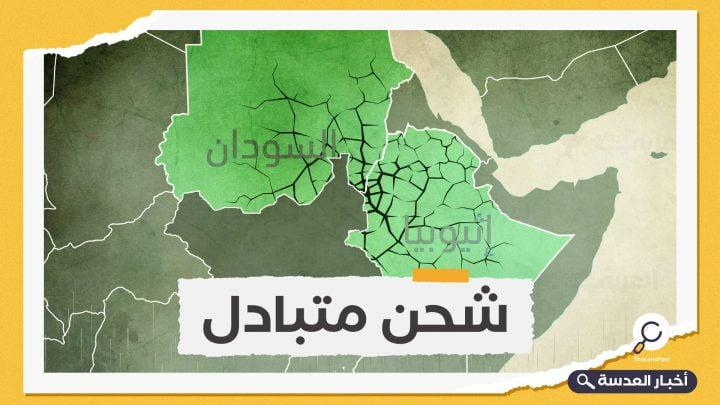 حشود على الحدود.. توتر الأجواء بين السودان وإثيوبيا ومخاوف من اندلاع مواجهات