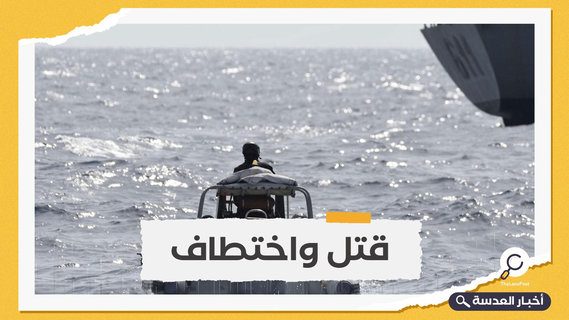 قُتل شخص واختطاف 15 آخرون خلال هجوم على سفينة تركية في خليج غينيا.. وأردوغان يتدخل