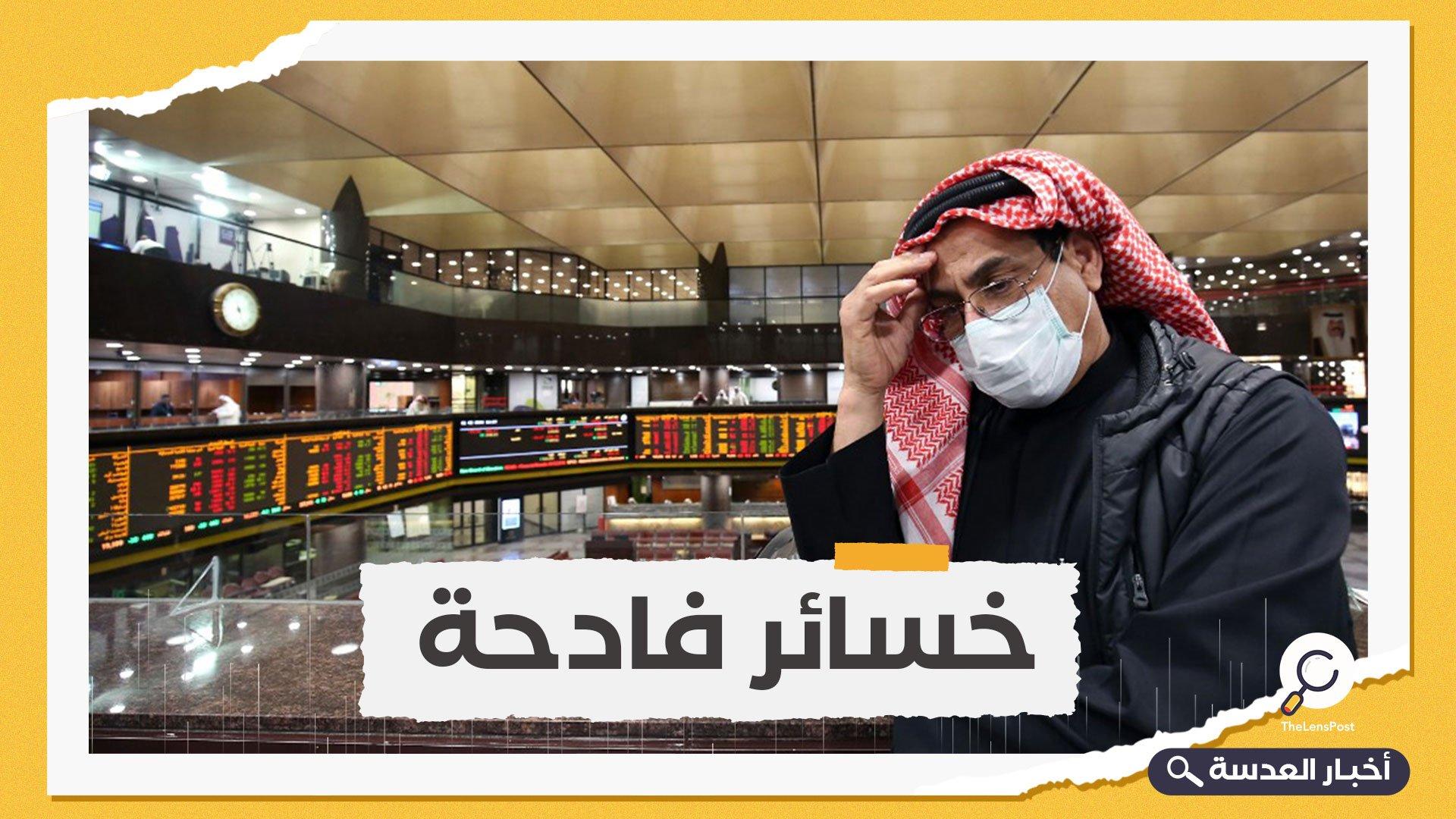 الإمارات والسعودية تواصلان تصدر خسائر بورصات الخليج