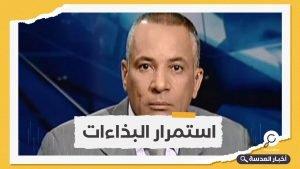 رغم توقيع مصر.. بوق السيسي: ما حدث ليس بمصالحة .. وقطر إرهابية