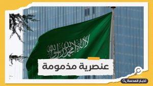 !بالفيديو.. سعوديان يلقيان وافدا من على جسر