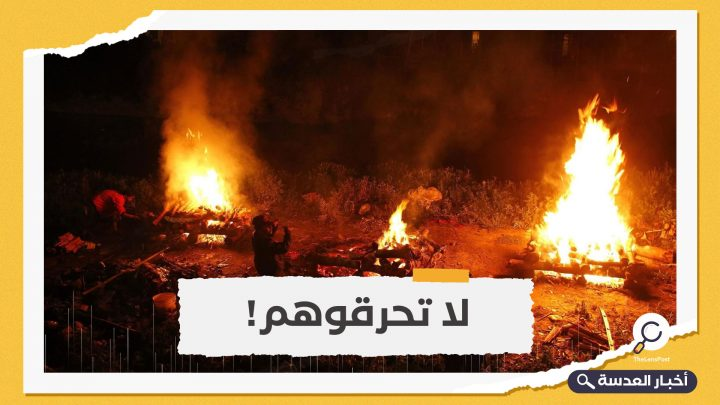 منظمات حقوقية تطالب سريلانكا بوقف حرق جثامين ضحايا كورونا المسلمين