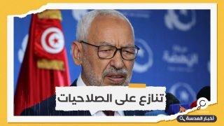 بعد إقالة وزير الداخلية.. الغنوشي يدعو إلى تعديل وزاري في تونس