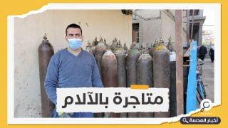 بعد كارثة مستشفى الحسينية.. ارتفاع رهيب في أسعار أسطوانات الأكسجين بمصر