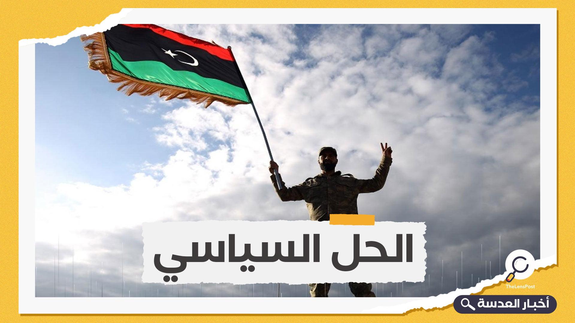 ليبيا.. الأمم المتحدة تعلن أسماء المرشحين للمجلس الرئاسي ومنصب رئيس الوزراء
