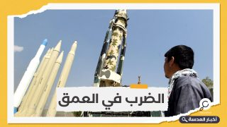 المملكة في خطر.. جماعة الحوثي اليمنية تهدد السعودية باستهداف 10 مواقع حيوية