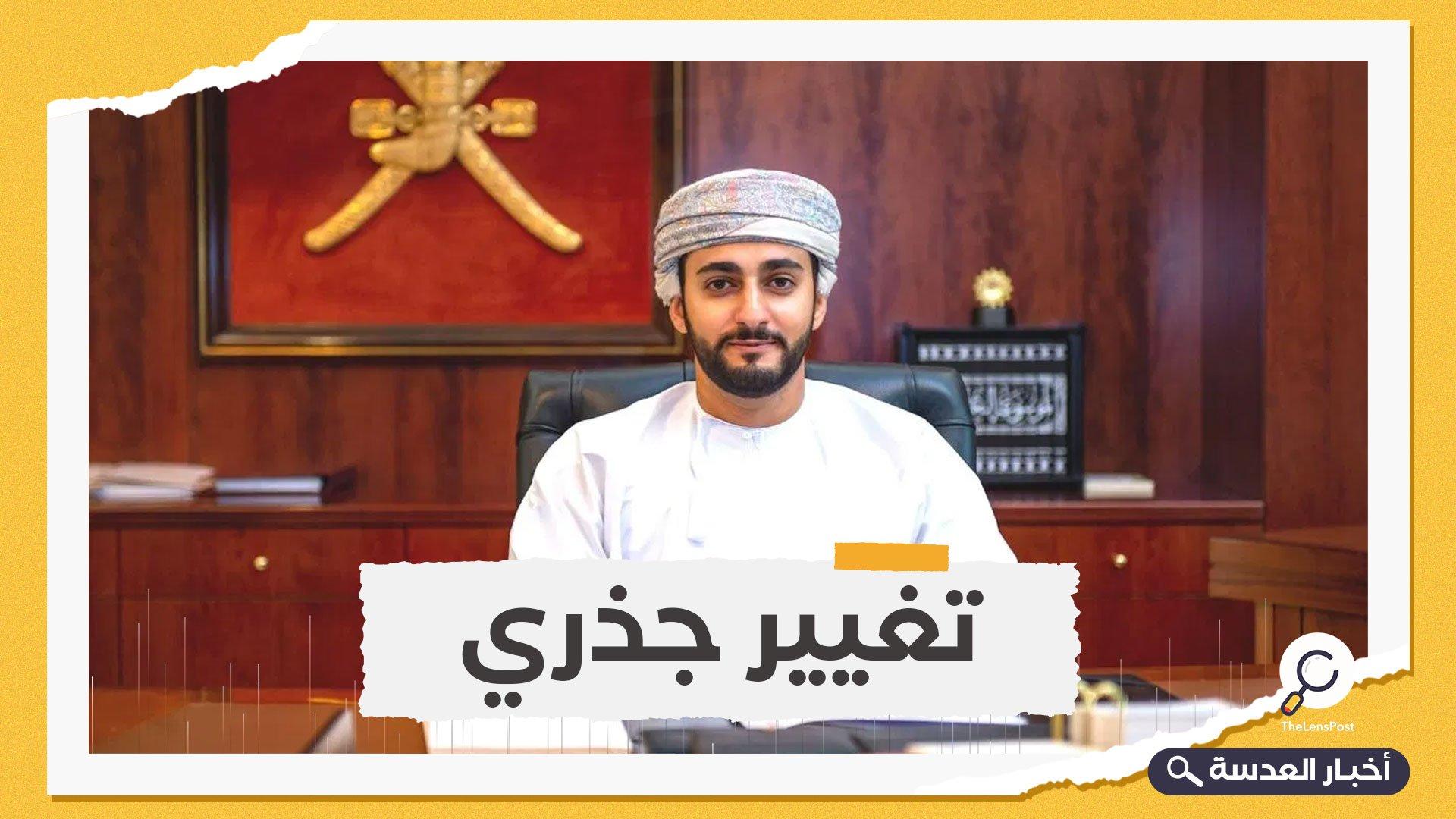 عقب تعديل نظام الحكم.. تعيين أول ولي عهد في تاريخ سلطنة عمان