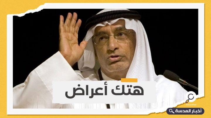 اختصمت بن زايد وبن سلمان.. أكاديمي إماراتي يطلب من مذيعة بالجزيرة التنازل عن قضاياها