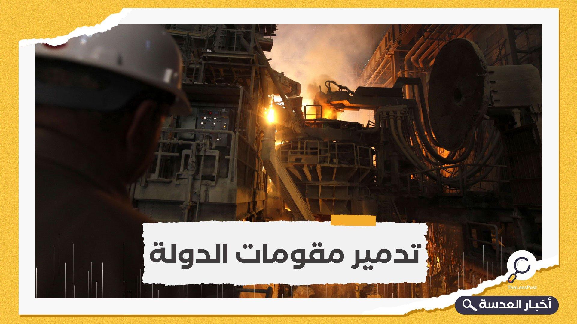 بدعوى الخسائر.. تصفية شركة الحديد والصلب المصرية بعد 67 عاما على تأسيسها