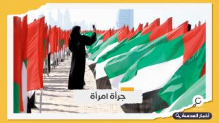 """انتقاد إماراتية للتطبيع بين أبوظبي و """"تل أبيب"""""""