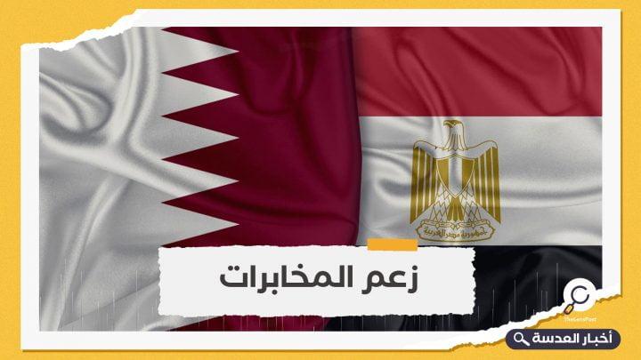 مسؤول قطري ينفي مزاعم المخابرات المصرية حول انعقاد اجتماع مع الجانب القطري