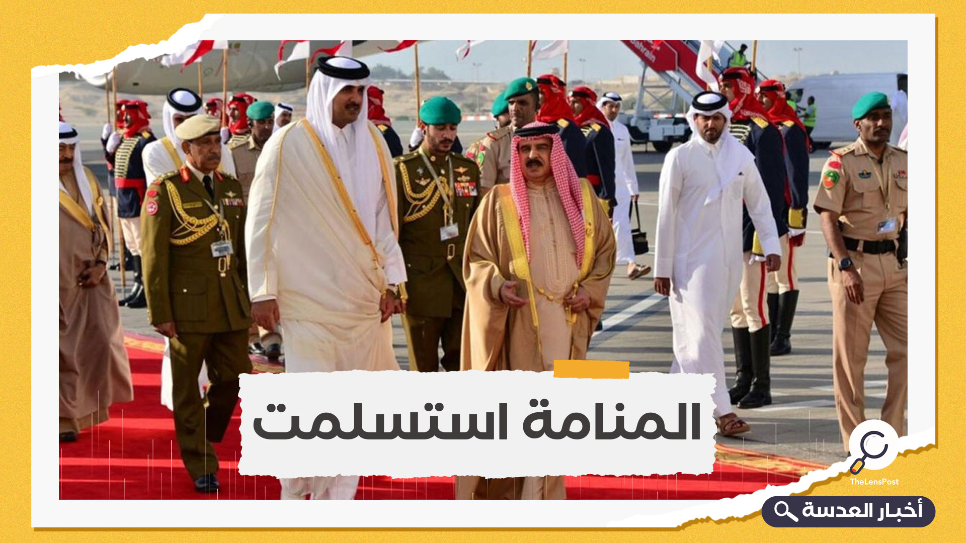انهيار الحصار.. البحرين تعلن بشكل رسمي فتح أجوائها أمام الطيران القطري