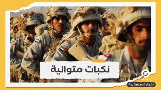 صفقة سلاح ودعم حزب متطرف.. ملاحقات قضائية ضد الإمارات في أمريكا وفرنسا