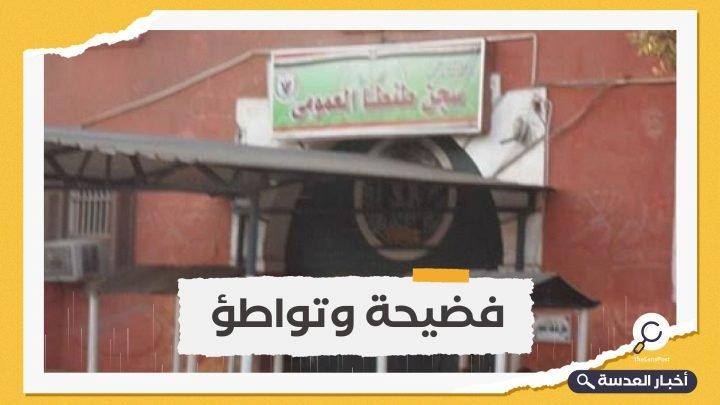 بطريقة سينمائية.. هروب 3 محكوم عليهم بالإعدام من سجن طنطا العمومي في مصر