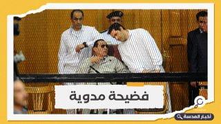 امتيازات للفسدة.. الكشف عن سجن 5 نجوم تمتع به أبناء مبارك ورموز نظامه في مصر