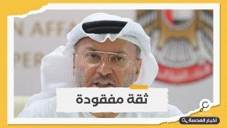 بعد سنوات القطيعة.. الإمارات تطلق تصريحات إيجابية مع قطر وتركيا