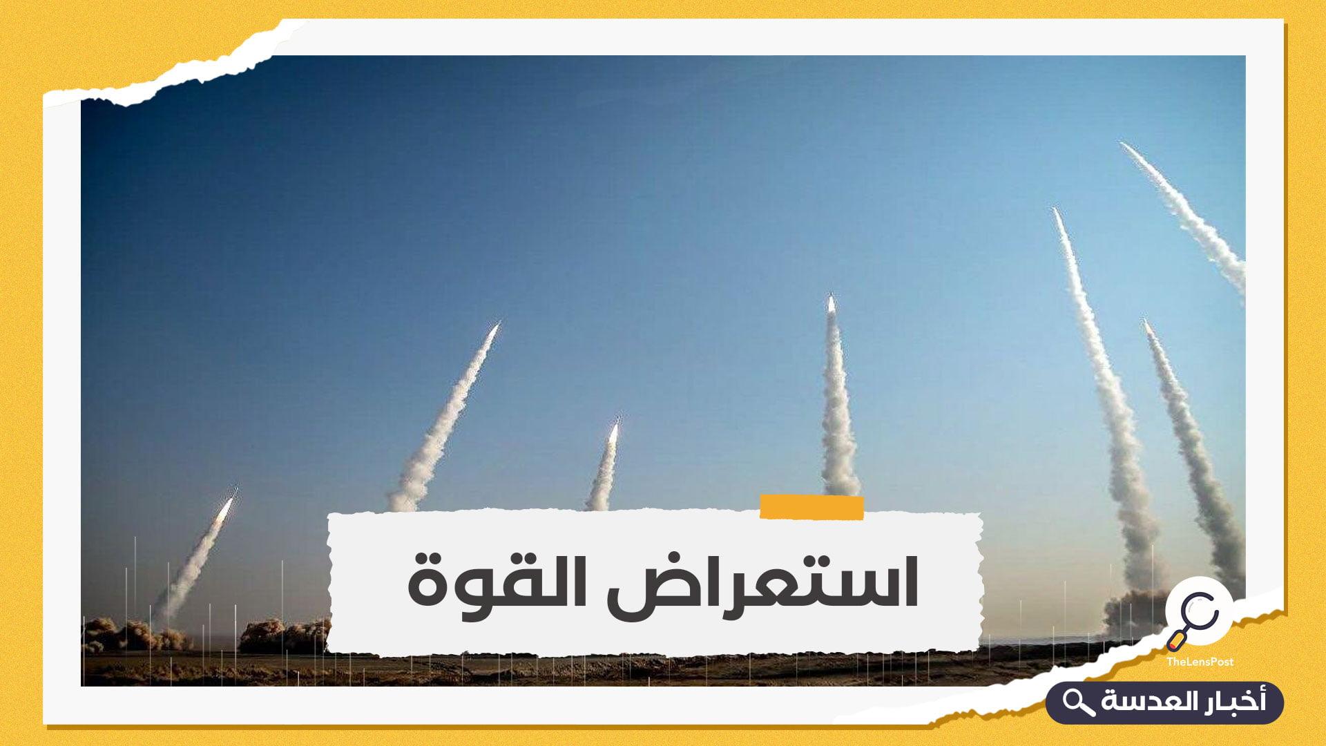 إيران تستعرض قوتها وتسقط صاروخين بالقرب من حاملة طائرات أمريكية