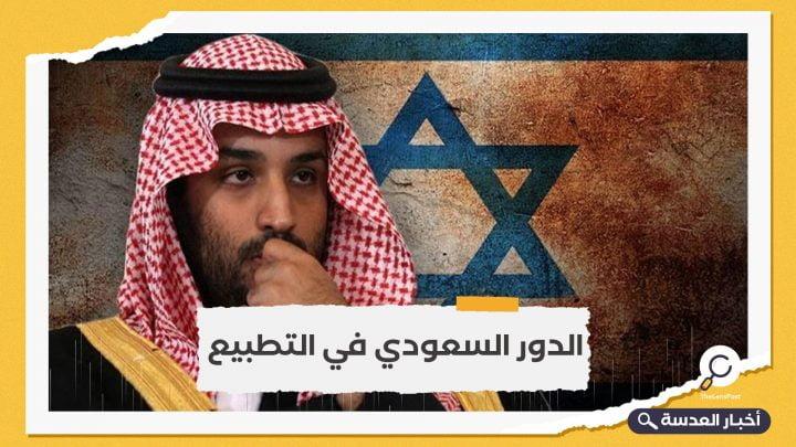 كيف لعبت السعودية الدور الأبرز في موجة التطبيع العربي مع الاحتلال؟