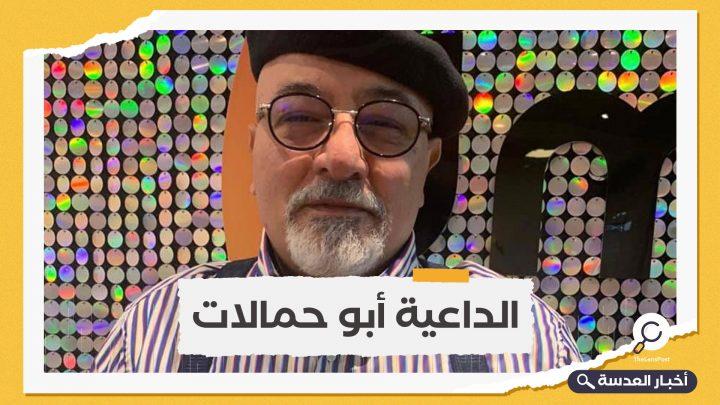 أحدث فتاوى شيوخ السلطان في مصر.. أركان الإسلام ليست خمسة فقط