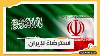 وثائق بريطانية تفضح دور السعودية في التخلي عن الجزر العربية في الخليج لصالح إيران