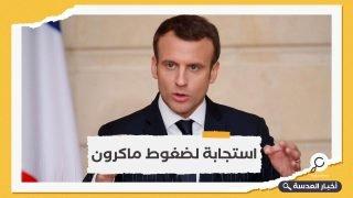 """إقرار """"ميثاق المبادئ"""" في فرنسا..كيف يسعى ماكرون لإنتاج """"إسلام فرنسي""""؟"""