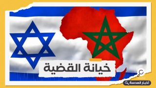 موجة غضب شعبية في المغرب ضد فيديو يروج للنشيد الوطني الإسرائيلي