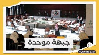 لماذا تحمل المصالحة الخليجية بين قطر والسعودية أخبارا سارة لواشنطن؟