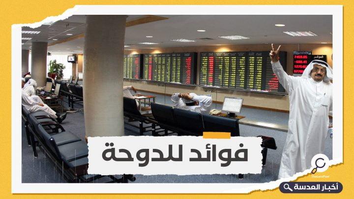 عقب المصالحة.. بورصة قطر ترتفع وتوقعات بمكاسب اقتصادية قياسية