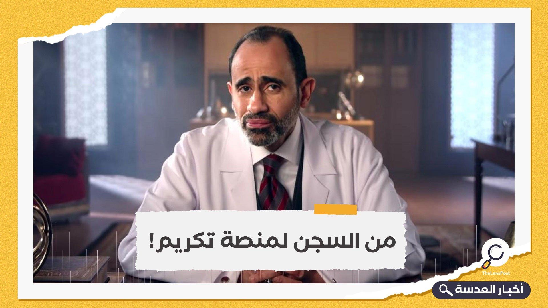 """بعد اعتقاله وتعذيبه.. السعودية تمنح """"وليد فتيحي"""" جائزة الملك عبد العزيز!"""