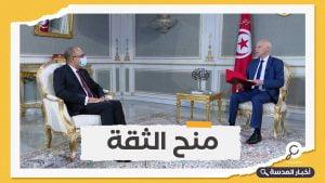 تونس.. المشيشي ينتصر على سعيد بعد منح البرلمان الثقة في حكومته