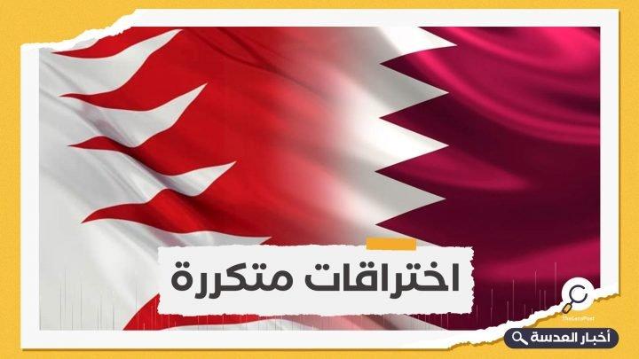 قطر تشكو البحرين إلى مجلس الأمن بسبب اختراقات الزوارق العسكرية