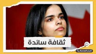 زواج قسري وتحرش.. تغريدة لفتاة سعودية تكشف عن أوضاع مأساوية للمرأة في المملكة