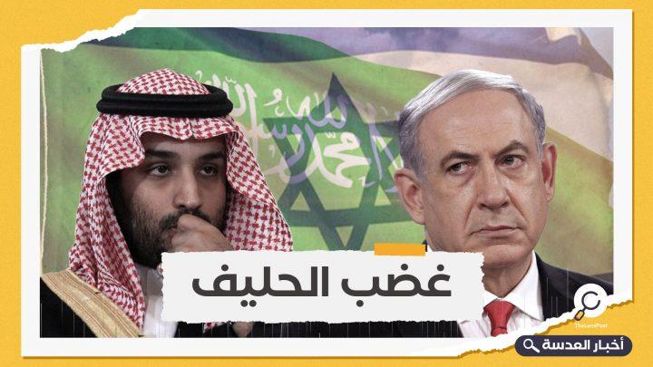 السعودية تعاقب إسرائيل بعد تسريب لقاء نتنياهو وبن سلمان في نيوم