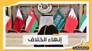 انفراجة بالأزمة الخليجية .. قمة العلا ستشهد مصالحة بين قطر ودول الحصار
