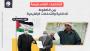 الانتخابات الفلسطينية … بين الضغوط الداخلية والتدخلات الإقليمية