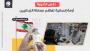 لوموند: نقص الأدوية.. أزمة إنسانية تفاقم معاناة اللبنانيين