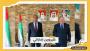 بلغاريا تصادر 400 كيلوغرام من الهيروين قادمة من الإمارات