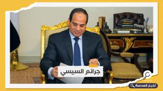 مصر.. ظهور أم وطفلها بعد عامين من الاختفاء القسري