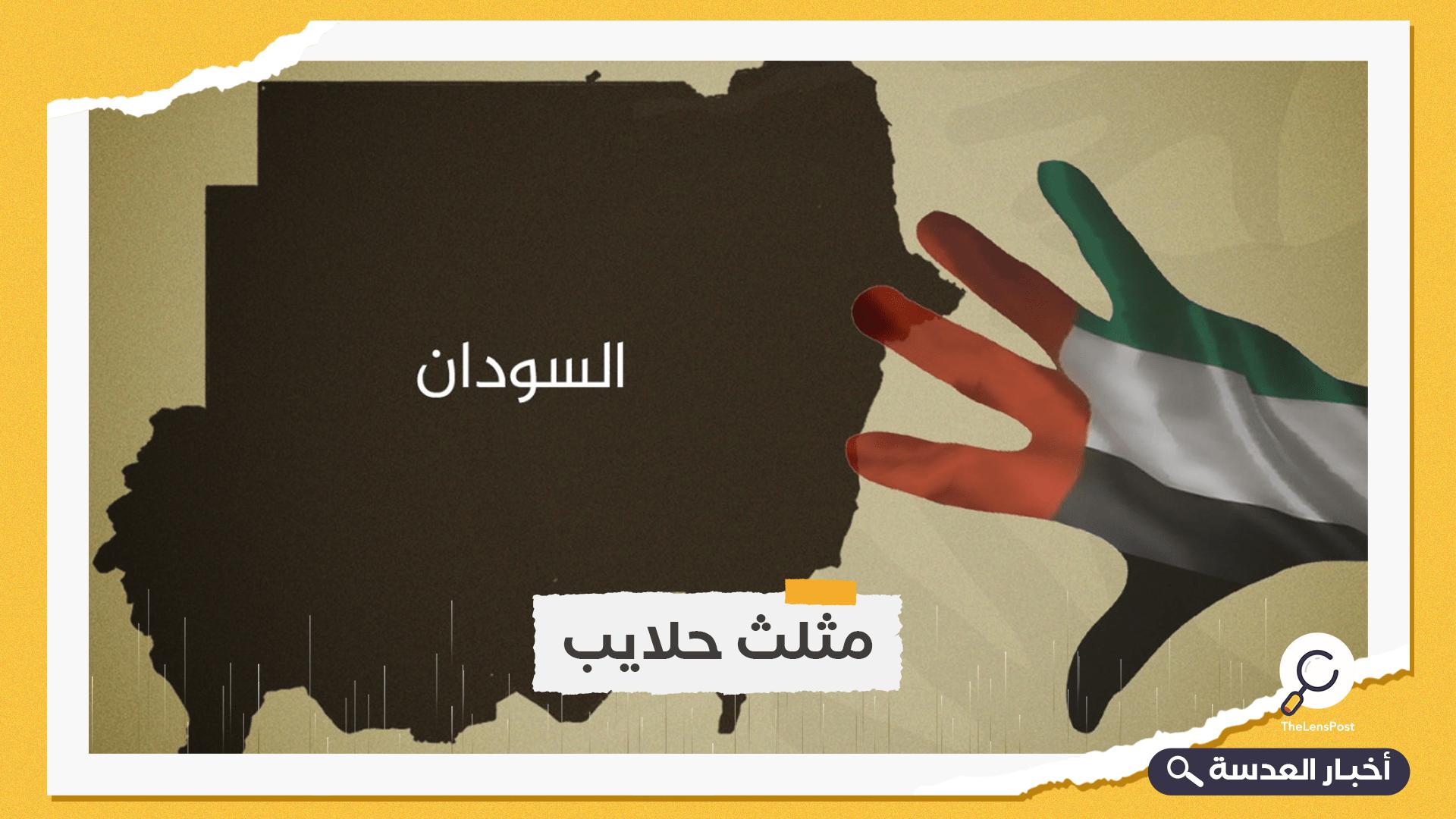من جديد.. السودان يشكو مصر بسبب حلايب وشلاتين