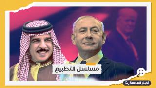ولي عهد البحرين يدعو نتنياهو لزيارة المنامة