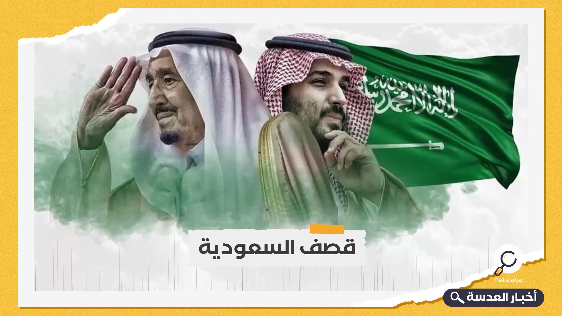 قوات التحالف تعلن تدمير درون مفخخة أطلقها الحوثيون تجاه السعودية