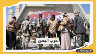 الخارجية الأمريكية: سنواصل الضغط على الحوثيين في اليمن