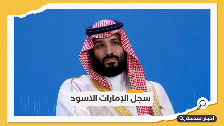 عضو بالكونغرس يرفض مقابلة السفير الإماراتي بسبب حبس صحفي