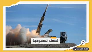 السعودية تدمر مسيرة ثالثة تابعة للحوثي في 24 ساعة